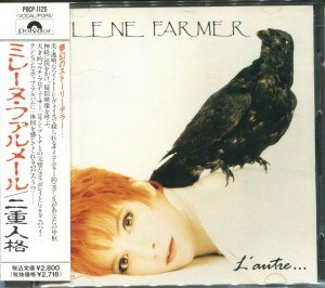 l-autre-cd-japon-300x266